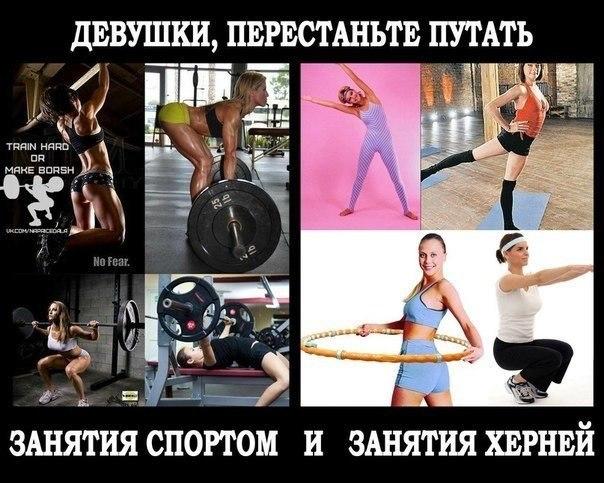 Силовая тренировка должна быть стрессовой.