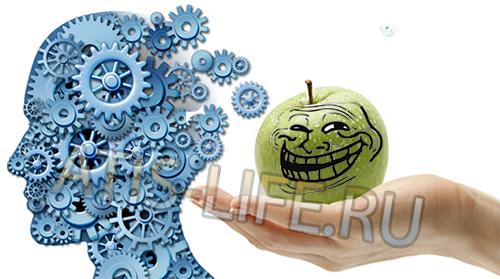 Яблоки помогают предотвратить деменцию