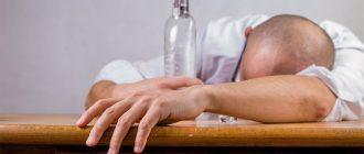 Почему алкоголь вреден