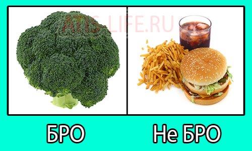 Брокколи полезнее твоей обычной еды