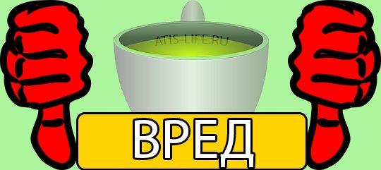 Возможный вред зеленого чая